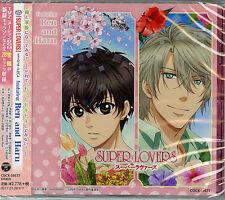 SUPER LOVERS MUSIC ALBUM FEATURING REN AND HARU-JAPAN CD G29