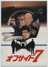 Escape to Athena JAPAN PROGRAM George P. Cosmatos, Roger Moore, Telly Savalas