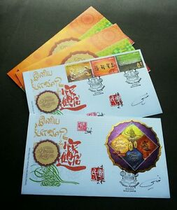 Malaysia Festive Greeting 2017 Chinese Calligraphy India (FDC *signed *odd *foil