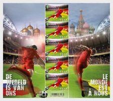 Belgium  2018  World cup football      m/s    mnh    GBR