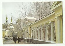 Moscow, USSR Russia postcard 1985