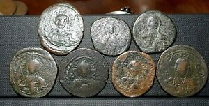 Lot 7 Coins Jesus Christ ancient byzantine coins