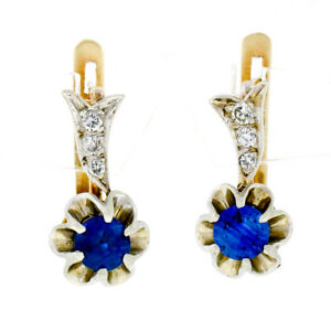 Vintage 14k Two Tone Gold 1.12ctw Round Sapphire & Diamond Flower Drop Earrings
