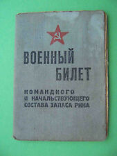 RUSSIA 1940 Early officer ID RED Army USSR DOCUMENT with Real photo and attach
