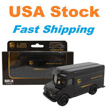 """UPS Package Truck, Daron Truck, Toy Car, UPS Licensed, Pull-Back Action, 5.5"""""""