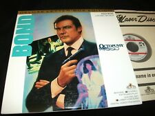 "BOND°OCTOPUSSY<>ROGER MOORE<>2X12"" Laserdisc<>MGM ML 101640"