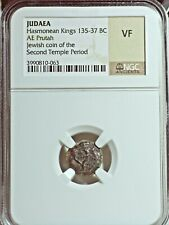 Authentic Ancient Jewish Hasmonean Coin = Jesus Widows Mite NGC VF LOWEST PRICE!