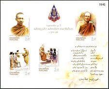 Thailand 2013 Block 317 B Somdet Phra Nyanasamvara II Mönch Postfrisch MNH