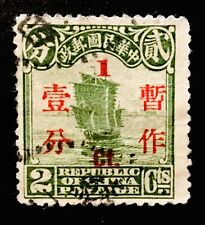 CHINA RARE GOOD QUALITY SURCHARGE OVERPRINT STAMP 21140120