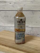 (10 BOTTLES) 500 ml NEW KIRIN GOGONO KOCHA MILK TEA  From Japan