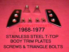 1968 - 1977 Corvette NEW  T-Top Rear Mount Plate & Triangle Pin Kit