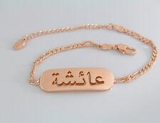 Name Bracelet In Arabic AISHA 18ct Rose Gold Plated Personalized Custom Gift Eid