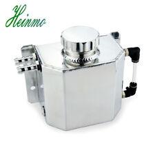 Universal Car 1000ml Aluminium Oil Catch Can Tank Reservoir w/ Drain Plug Silver