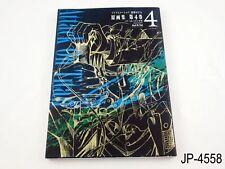 Attack on Titan Gengashuu 4 Japanese Artbook Art Drawing Illustration Collection