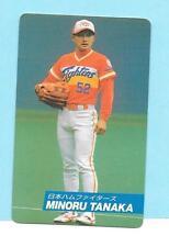 1992 Calbee Minoru Tanaka  Japanese