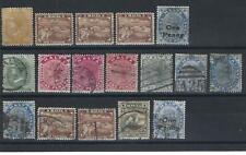 Malta.  Collection of 17 stamps, 1868 to 1902, Mint & Used.