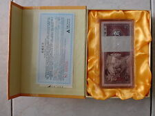 China 50cent 4th series (1980) 100pcs with presentation box and certificate(UNC)