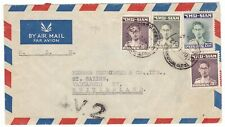 Siam, A.V.2  Airmail cover to Switzerland, 1950