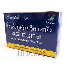 Jiu Jeng Pushen Jiao Nang Chinese Traditional Medicine Sex Remedy Supplement