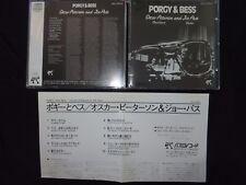 CD OSCAR PETERSON & JOE PASS / PORGY & BESS / JAPAN PRESSAGE / RARE /