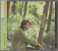 Sun Shu Mei / 孫淑媚 - 多情 (Out Of Print) (Graded:S/S) POCD1844