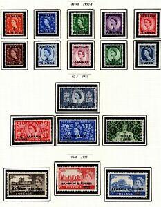 QEII- BAHRAIN - SCOTT #s 81-117 (1952-1957)  MNH-MLH