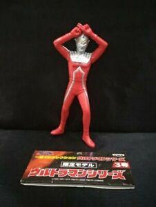 Ultraseven Ultraman Limited Edition Banpresto 2001 Manga Tsuburaya figure