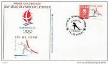 Jeux olympiques d´ Albertville 1992 - Ski de fond- 02/02/1991- Les Saisies
