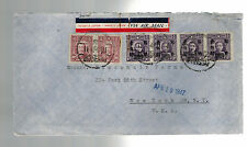 1947 Shanghai China Cover Jewish Ghetto to USA Judaica  Karl Jung Route Cohen