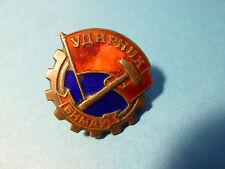 RARE! Russia Mongolia SHOCKWORKER Order Screwback Award Medal UDARNIK Silver1860