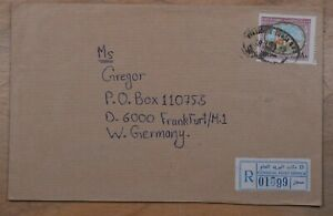 Mayfairstamps Kuwait to West Germany Registered Cover wwp77263
