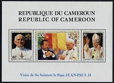 Cameroun 786a MNH Pope John Paul II, crests