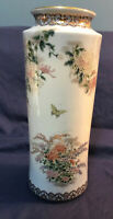 Stunning Japanese Kyoto Cylinder Vase with Flowers,  Butterfly, Gold Trim