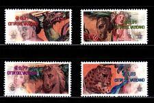 VATICANO 2003 ARTE. ANIMALES EN LA BASILICA DE SAN PEDRO 1318/21 4v.