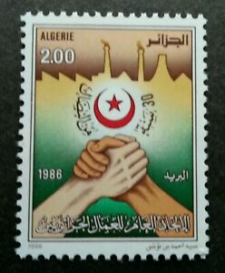 [SJ] Algeria General Workers' Union 1986 Hand Factory (stamp) MNH