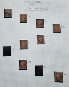 GB QUEEN VICTORIA SMALL COLLECTION OF SG 8/12 1D, ON 4 PAGES USED