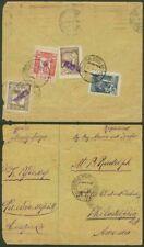 Georgia 1923 cover to Philadelphia/four stamps/TIFLIS