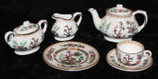 COALPORT CHINA INDIAN TREE MULTI COLOR PATTERN MINI / MINATURE 8 PC TEA SET NIB