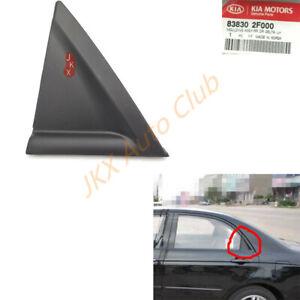 For Kia 2004-2009 Spectra Drivers Rear Door Outside Delta Molding 838302F000 OEM