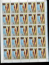 Upper Volta Stamp Sheet Collection #501 -4 MNH / TRAINS - O40