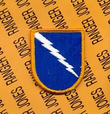 US Army 229th Aviation Bn, 1st Cavalry Div. beret flash patch m/e #1 (gold)