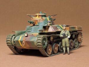 Tamiya 35075 1/35 Japanese Tank Type 97 Plastic Model Kit