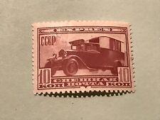 Russia 1932 #E2   Unused Lot C01890