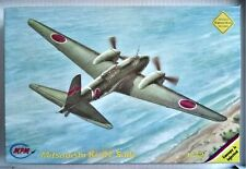 Mitsubishi Ki-21 1/72 MPM Rare!!