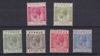 BC917) Cyprus 1924-28 KGV 2pi & 4pi, 1925 Crown Colony ½pi, ¾pi, 1½pi