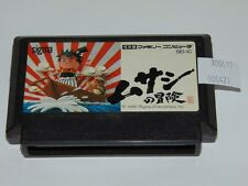 Famicom: Musashi no Bouken SEI-IC (cartucho/cartridge)