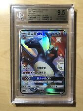Pokemon Chinese Hidden Fates Shiny Charizard GX 170/158 SSR Sun & Moon BGS 9.5