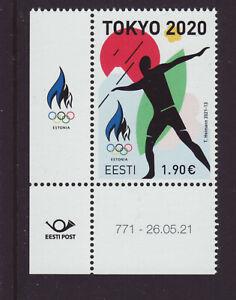 Estonia 2021 MNH - Summer Olympics in Tokyo set of 1 stamp, from corner of sheet