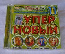 CD Russian - Super Noviy #11