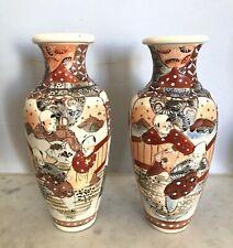 Paire de petits vases en porcelaine de SATSUMA Japon Fin XIXe 1900